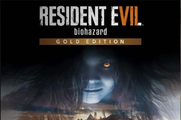 resident evil gold ps4 rent itecnoshop
