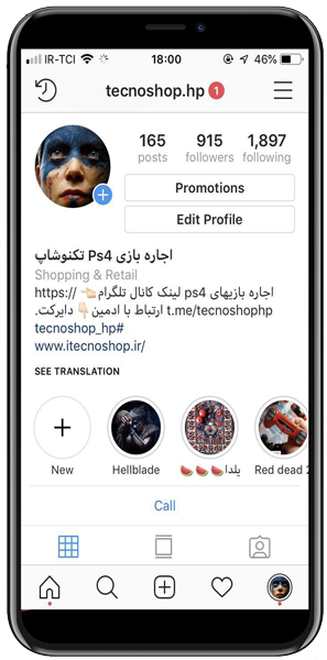 iPhone XS slider itecnoshop