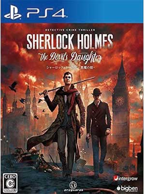 Sherlock Holmes install game itecnoshop