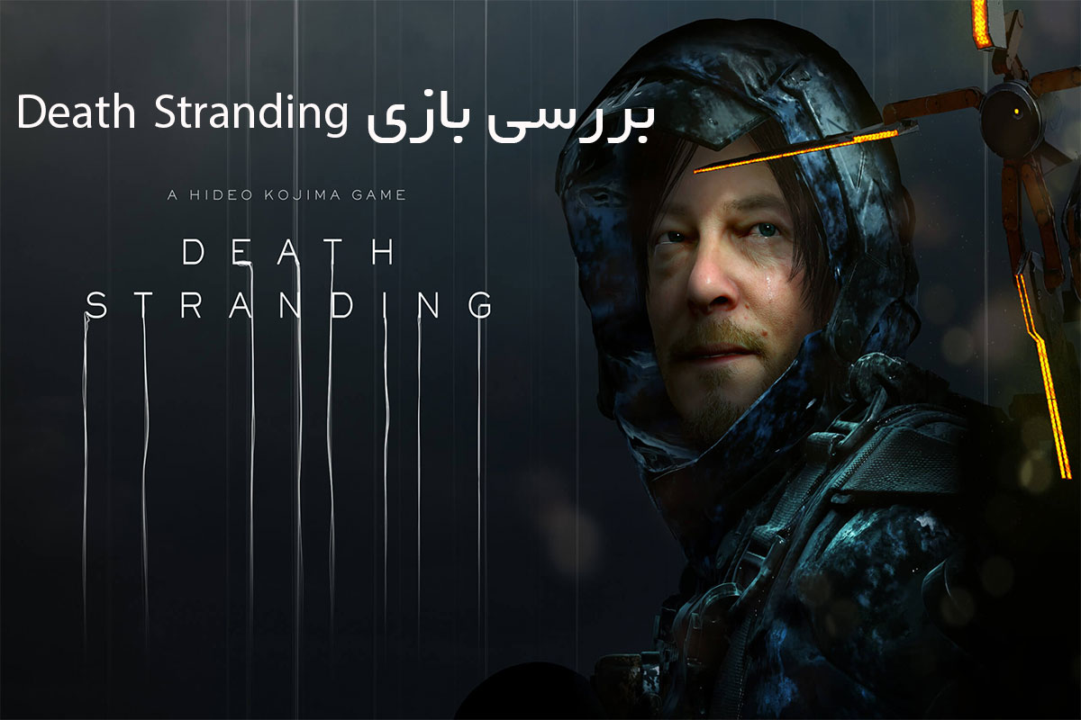 Death stranding reviwe game itecnoshop 2