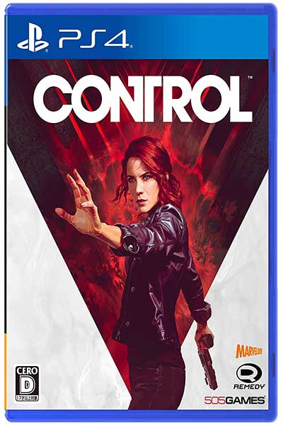 control rent ps4 game itecnoshop 1