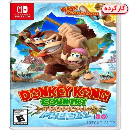 خرید بازی Donkey Kong Country: Tropical Freeze - انحصاری نینتندو سوییچ - کارکرده