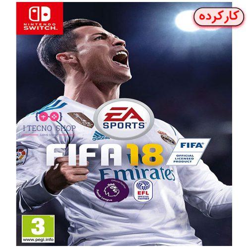خرید FIFA 18 - Nintendo Switch کارکرده