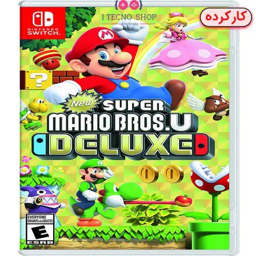 خرید بازی New Super Mario Bros. U Deluxe | نینتندو سوییچ - کارکرده