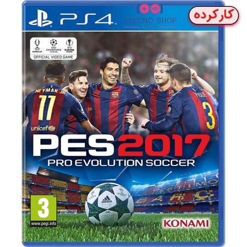 بازی کارکرده PS4 > Pes 2017- PS4 - کارکرده