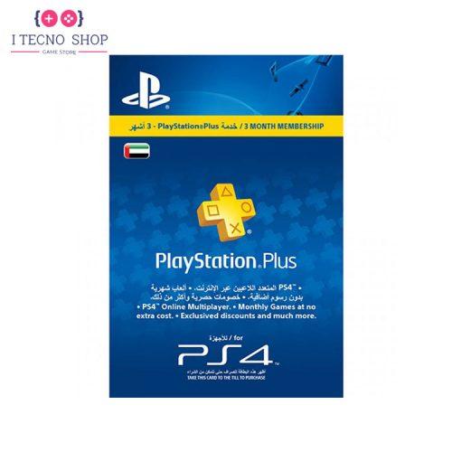 خرید اکانت Playstation Plus سه ماهه امارات فیزیکی