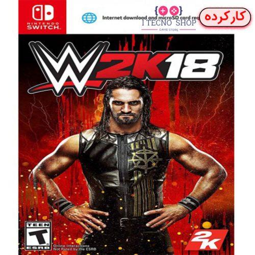 WWE 2K18 - Nintendo Switch کارکرده